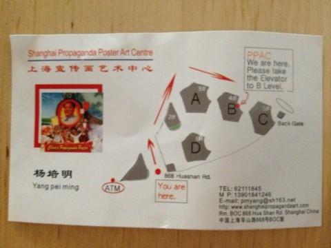 1-museum map